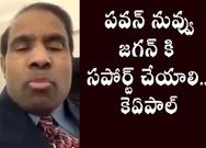 KA Paul Fires on Janasena Pawan Kalyan about joining in BJP
