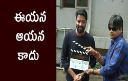 Allari Naresh Naandhi Movie opening at Ramanayudu Studios