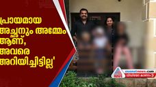 family of keralites died at nepal did not anything says councilor