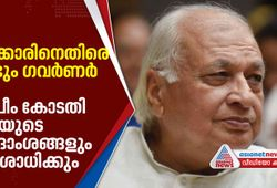 Governor for further action against the State Government