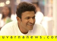 Kannada actor Puneeth Rajkumar launches Local Train movie songs