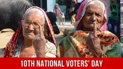 10th National Voters' Day to be celebrated on 25th January 2020; All You Need To Know