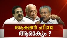 Opposition demands recall of Kerala Governor amid a showdown between RaJ Bhavan and Kerala Govt over  the controversial Citizenship Amendment Act (CAA) News Hour