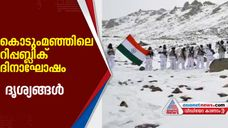 Tibetan Border Police personnel with the national flag celebrating Republic Day at 17000 feet