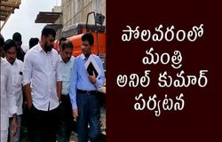 ap water resources minister anil kumar yadav visits polavaram project