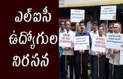LIC employees protest against Forien Investments