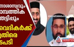 action against three priests in orthodox church on immoral activities