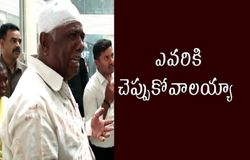 Chandrababu sympathize Venkaiah for being injured in the attack of YCP workers