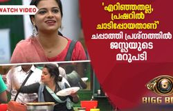 jazla madasseri reply in chapati issue to mohanlal