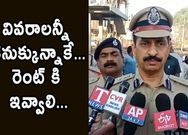 Karimnagar Police conducts Cordon and search at pochamma colony