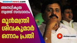 FIR submitted against ex minister V S Sivakumar in illicit wealth case