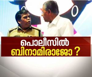 Ramesh Chennithala alleges Kerala police move to privatize traffic violation penalization News Hour