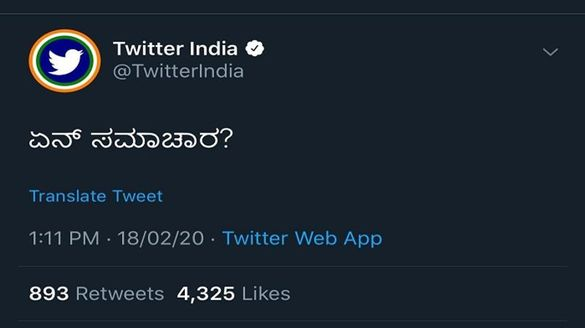 Amazing Twitter India In Love With Vernaculars Kannada Language