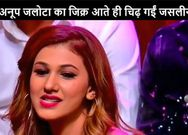 Jasleen matharu reaction on Anup jalota KPG
