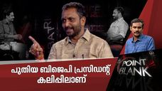 is k surendran going to change the future of kerala bjp- point blank