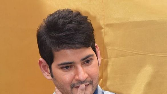 Kurnool officers mistake:actor Mahesh babu photo on jaganna vidya deevena scheme