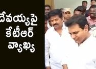KTR says Devaiah has been suspended from TRS allegdly misbahaved with  women