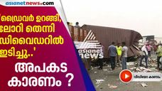 tirupur ksrtc accident tamil nadu cm explains reason behind it
