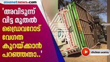 native response on mysore kallada bus accident