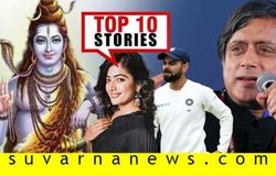 21 top10 stories new