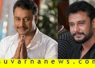 Darshan birthday fans engaged in charity work