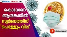 why gold price rising in fear of coronavirus