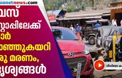one died in accident idukki
