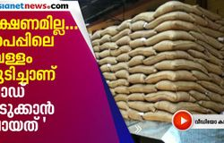 loading union ask heavy fee for unloading free ration