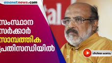 Kerala in financial crisis due to lock down says finance minister thomas isaac