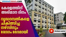 all covid patients under treatment in kottayam medical college discharged