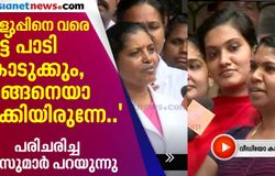 kottayam medical college nurse reaction on treatment on ranni old couples