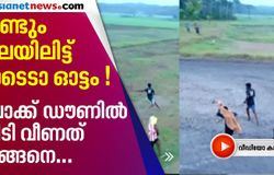 police drone caught people who violate lockdown in alappuzha