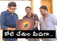 Annapurnammagari manavadu Movie song Release by music director koti