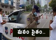 Actor Kadambari Kiran kumar distributed food and  water to policeman