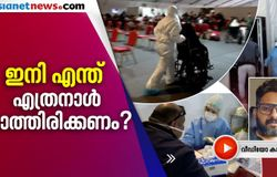 gulf malayali request special arrangement for returning home