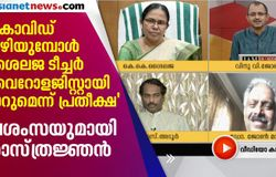 <p>praise for kk shailaja teacher</p>