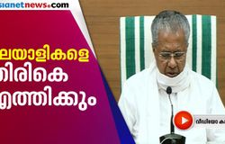 <p>kerala decided to bring back keralites from other statesa</p>