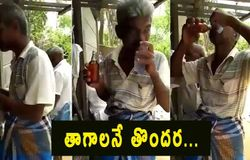 <p>Man drinking wine and water together without glass<br /> &nbsp;</p>