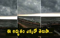<p>Clouds Over the sea draw a beautiful picture at Vizag<br />  </p>