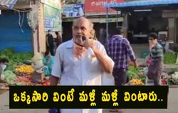 <p>A citizen uses his poetic talent in Kavali of Andhra Pradesh to urge people to wear masks</p>