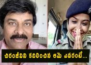 Megastar Chiranjeevi about Mother's day
