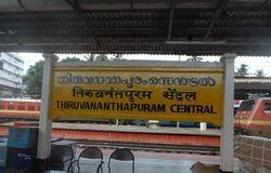<p>trivandrum central</p>
