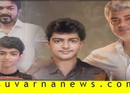 Tollywood Kollywood Star younger photos video