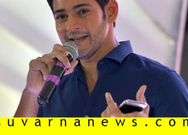 Interesting facts about Tollywood actor Mahesh babu