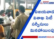 Intra - state bus services started in Andhra  Pradesh