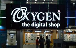 <p>oxygen digital shop</p>