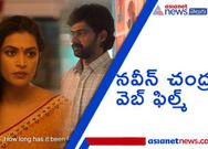 naveen chandra upcoming fil bhanumathi ramakrishna trailer