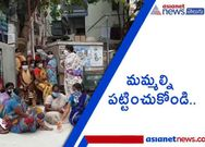 Karmikanagar women protest for work at vijayawada