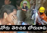 3-Year-Old Dies After Falling Into 120ft Deep Borewell at Podchanpalli