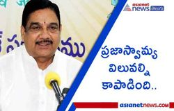 <p>TDP Leader kala venkata rao about high court&nbsp;<br /> verdict on Nimmagadda</p>